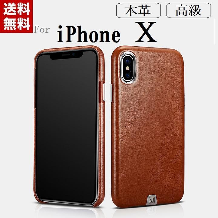 スマートフォン・携帯電話アクセサリー, ケース・カバー ICARER iPhone X () 5.8 Transformers (4