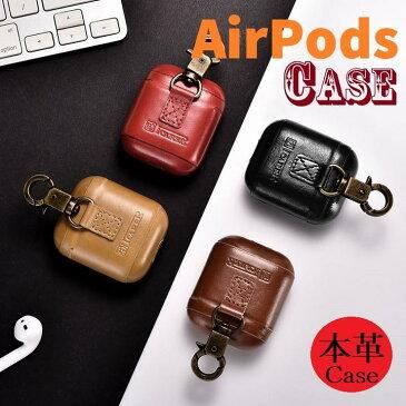 【正規品】iCARER IAP003 アップル AirPods エアポッズ用 メタル フック付 本革 ビンテージレザー AirPods 保護ケース セットしたまま充電可能 カラビナ 携帯便利 エアポッズケース エアポッズ レザーケース (ブラック、ブラウン、カーキ、レッド)4カラー選択