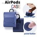 mahsalinkで買える「アップル AirPodsケース イヤホンケース PUレザー 保護カバー エアーポッズ 収納カバー エアポッズ用 セットしたまま充電可能 カラビナ 携帯便利 エアポッズケース(ブラック、ブラウン、ネイビー、シルバー、レッド)5カラー選択」の画像です。価格は748円になります。
