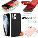送料無料 AHA iPhone 11 6.1インチ/11 Pro 5.8インチ/11 Pro Max 6.5インチ対応機種選択 高級P……