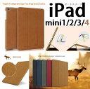 iPad mini1/mini2/mini3/mini4機種