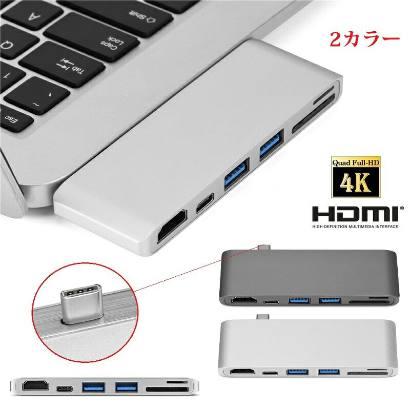 PCアクセサリー, 変換コネクタ・ケーブル MacBook Pro1315 USB-C 6in1 HDMI4KUSB3.02 C USB3.1 Type C to SDSDHC UHS-ISDXC UHS-ITFMicroSDMicro SDHC UHS-IMicro SDXCMicro SDXC UHS-I(Max 2TB) HDMI4K2K ()2