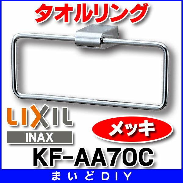 KF-AA70C
