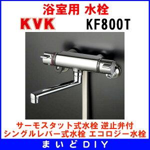 KF800T