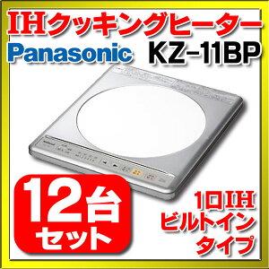 KZ-11BP