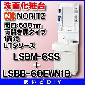LSMB6SS-LSBB60EWN1B