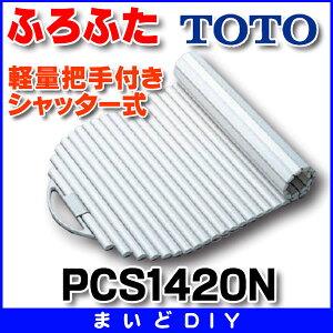 PCS1420N