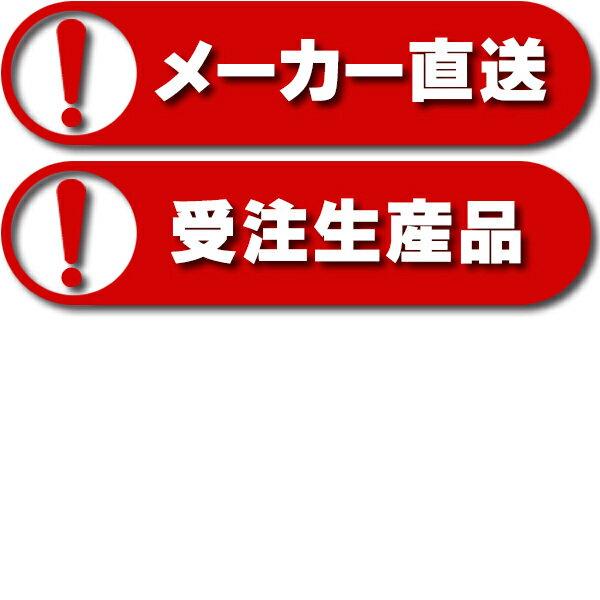 【最安値挑戦中!最大25倍】レンジフード 富士工業 ASRL-3A-7510L SI 排気方向左側 間口750mm シルバーメタリック (前幕板別売) ※受注生産 [♪■§]