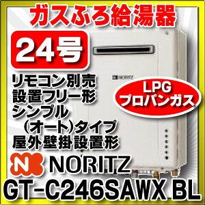 gt-c246sawx-bl