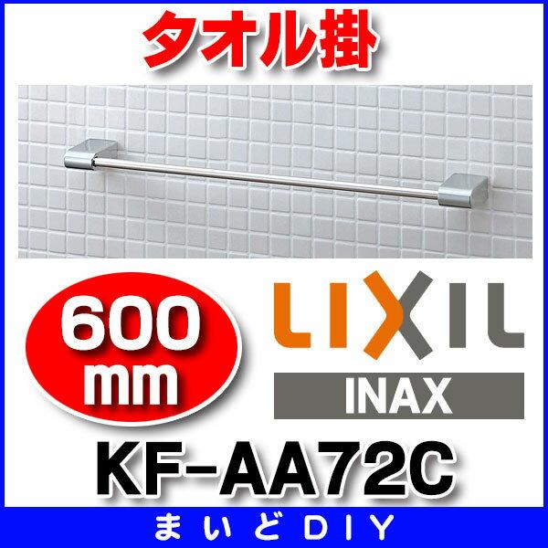 KF-AA72C