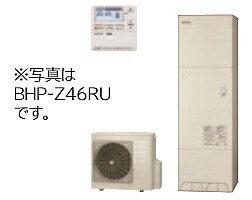 【最安値挑戦中!SPU他7倍〜】エコキュート 日立 BHP-Z46RU 一般地仕様 給湯専用 4〜6人・460L[♪(^^)]:まいどDIY