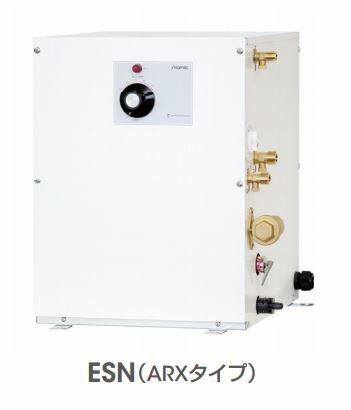 【全品ポイント最大26倍】小型電気温水器 イトミック ESN25A(R/L)N111C0 ESNシリーズ 通常タイプ(30〜75℃) 単相100V 1.1kW 貯湯量25L 密閉式 操作部A [■§]:まいどDIY