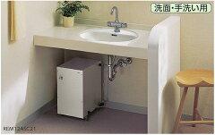 【全商品 ポイント最大 14倍】電気温水器 TOTO REM12ASC21 湯ぽっと 一般住宅…