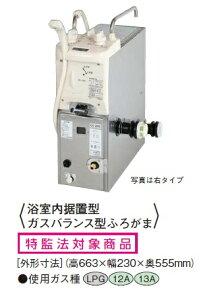 bfs-638s