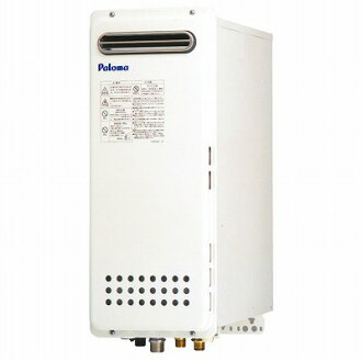 Gas water heater with Paloma FH-203SSAWDL remote control (sold separately) installation free slim wall-mounted/PS standard premises no. 20