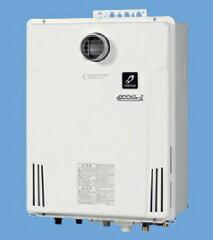 ★クレカ払いOK!★♪■# パーパス ガス給湯器【GX-SE2400AW】設置フリータイプ エコジョーズ ...