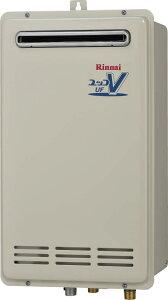 RUF-VK1610SABOX-A