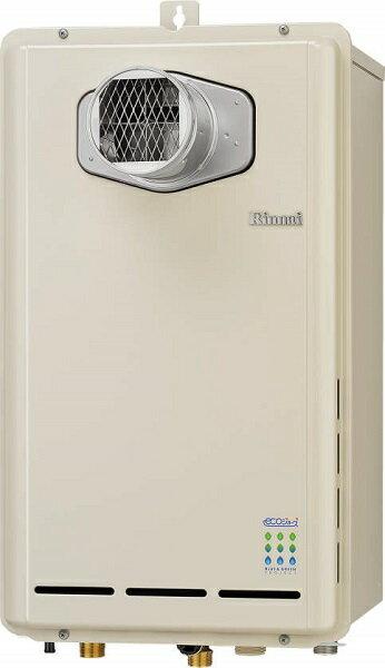【最安値挑戦中!最大25倍】ガス給湯器 リンナイ RUX-E2403T 給湯専用タイプ ユッコ 24号 PS扉内設置形/PS前排気型 20A [≦]