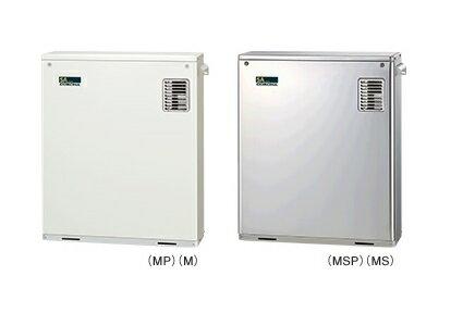 【最安値挑戦中!最大25倍】石油給湯器 コロナ UKB-SA470FMX(MP) 屋外設置型 前面排気 インターホンリモコン付 [♪■]