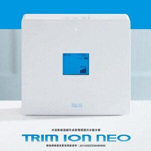 ★クレカ払いOK!★日本トリム 電解還元水整水器 TRIM ION NEO イオン ネオ [■] 【RCP】