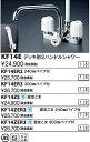 【最安値挑戦中!最大24倍】水栓金具 KVK KF14ZER2 デッキ形2ハンドルシャワー 寒冷地用