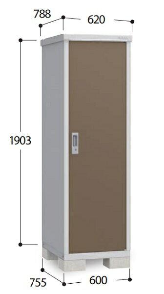 【最安値挑戦中!SPU他7倍〜】イナバ物置 アイビーストッカー BJX-067E ドア型収納庫 全面棚タイプ [♪▲]:まいどDIY