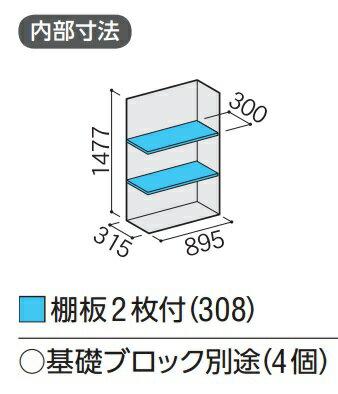 【最安値挑戦中!最大25倍】イナバ物置 シンプリー MJX-094D 収納庫 全面棚タイプ [♪▲]