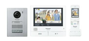 パナソニック インターホン VL-SWH705KS ワイヤレスモニター付テレビドアホン3-7タイプ [■]