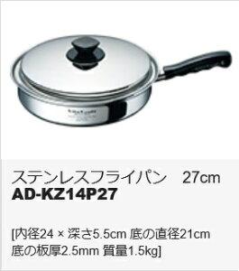 ad-kz14p27