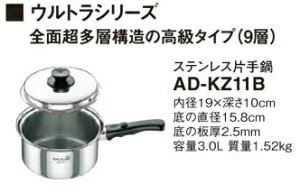 AD-KZ11B