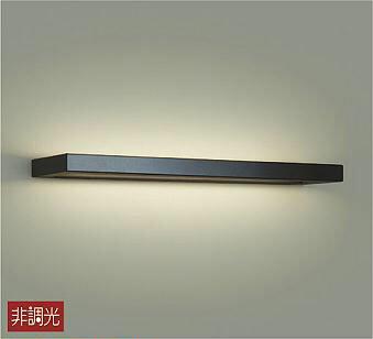 【最大44倍スーパーセール】大光電機(DAIKO) DBK-40860Y ブラケット LED内蔵 非調光 電球色 上向付・下向付兼用 横長付専用 黒