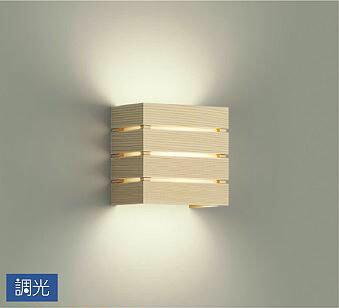 【最安値挑戦中!最大25倍】大光電機(DAIKO) DBK-39997Y ブラケット 洋風 調光 LED内蔵 電球色 調光器別売 木製ホワイトアッシュ色塗装