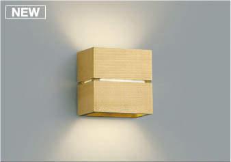 【最安値挑戦中!最大25倍】コイズミ照明 AB48631L LEDブラケットライト LED一体型 調光 温白色 白熱球40W相当 ナチュラルウッド