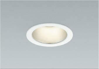 【最安値挑戦中!最大25倍】コイズミ照明 AD43341L M形ダウンライト ON-OFFタイプ 白熱球100W相当 LED一体型 電球色 防雨型 埋込穴φ100 ホワイト 拡散