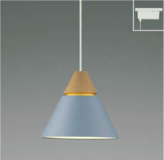 【最安値挑戦中!最大25倍】コイズミ照明 AP45521L ペンダント LED一体型 電球色 プラグ 白熱球60W相当 ブルー