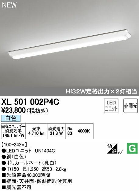 青果用 LZS92403NB LEDスポットライト (LED内蔵) プラグタイプ 配線ダクトレール用 高彩色 ☆DAIKO
