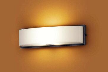 【まいどDIY】パナソニック LGWC85011U エクステリア ポーチライト ランプ同梱 LED(電球色) 壁直付型 密閉型 明るさセンサ付 オフブラック