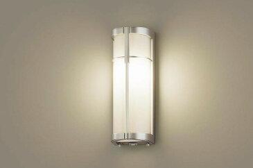 【まいどDIY】パナソニック LGWC85023YU エクステリア ポーチライト ランプ同梱 LED(電球色) 壁直付型 密閉型 明るさセンサ付 プラチナメタリック
