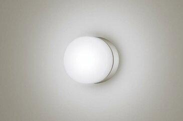 【最安値挑戦中!最大34倍】照明器具 パナソニック LGW80109LE1 ポーチライト 天井・壁直付型 LED 昼白色 浴室灯 60形電球1灯相当 拡散タイプ 防湿型・防雨型 [∀∽]