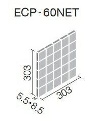 ecp-60net-pmk11_1