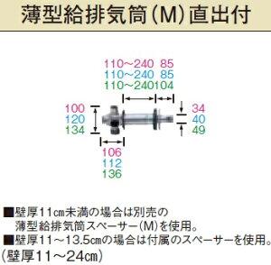 FWT-7M-6