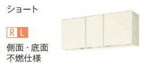 【最大26倍チャンス】サンウェーブ GXC-A-120F GXシリーズ 吊戸棚(高さ50cm) 間口120cm ライトウォルナット [♪凹]:まいどDIY