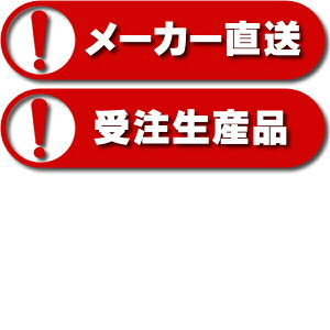【まいどDIY】サンウェーブGKW-U-160XNBGKシリーズフロアユニットラウンド56シンク間口160cmライトオーク[♪凹§]
