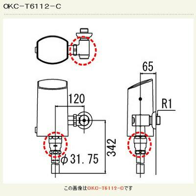 【まいどDIY】オートフラッシュC INAX OKC-T6112-C セパレート形 自動フラッシュバルブ(壁給水形)(中水用) 露出形 一般地 受注生産品 [◇§]:まいどDIY