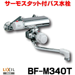 BF-M340T
