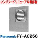 rinnai リンナイ ガス炊飯器 RR-50S1 12・13A 炊飯ジャー