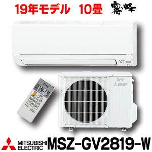 msz-gv2819-w-sale