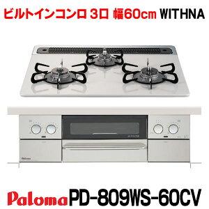 pd-809ws-60cv-12a13a