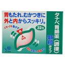 タナベ胃腸薬調律顆粒32包【第2類医薬品】