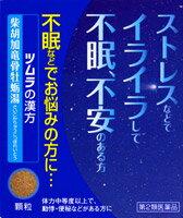 【第2類医薬品】【ツムラの漢方】柴胡加竜骨牡蛎湯 12包(さいこかりゅうこつぼれいとう)
